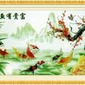 tranh-theu-cuu-ngu-quan-hoi,DLHYA717,147x78