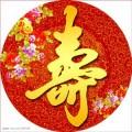 Trang-tri-chu-Tho-de-bao-ve-gia-dinh1